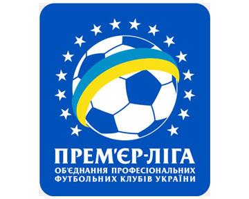 Украинская Премьер-лига. 9-й тур. «Таврия» одолела «Кривбасс»