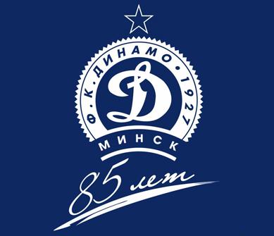В Минске отметят 30-летие победы «Динамо» в чемпионате СССР
