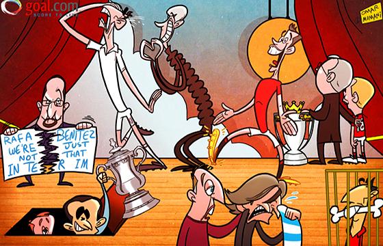 Карикатура. Палитра эмоций Премьер-лиги
