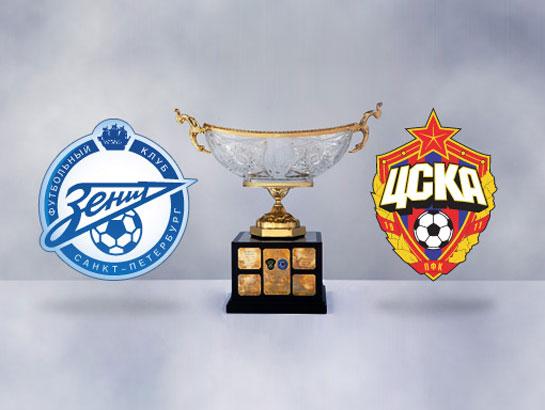 Александр Егоров рассудит ЦСКА и «Зенит» в матче за Суперкубок России