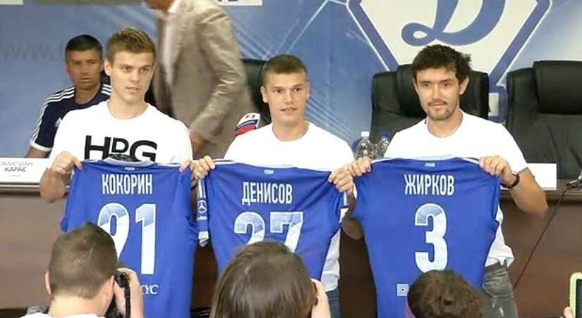 Денисов, Кокорин и Жирков представлены в качестве игроков «Динамо»
