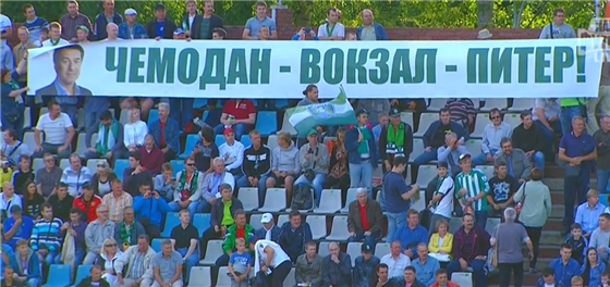 Фанаты «Томи» требуют отставки Давыдова (ФОТО)