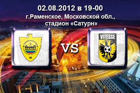 прогноз от FootballTop.Ru
