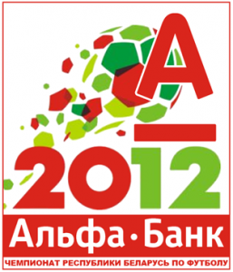Беларусь. Высшая лига. Обзор 25-го тура. «Белорусская зебра»