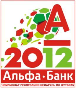 Чемпионат Беларуси. Анонс 21-го тура. «Игра в очко»