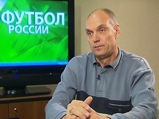 Александр Бубнов: «Гол Сапогова — унижение человеческого достоинства»