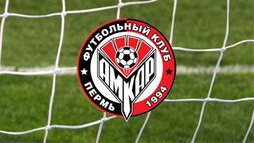 Трубачёв назначен главным тренером «Амкара»