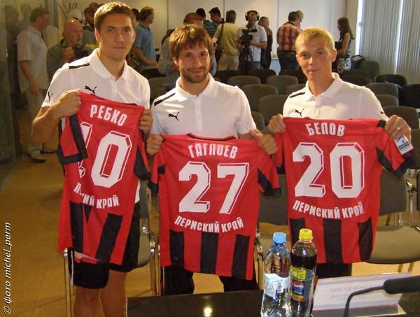 Футболку «Амкара» можно купить на аукционе