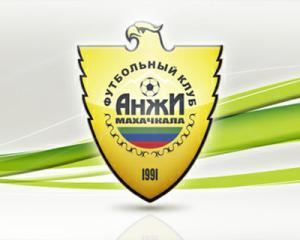 Домашние матчи Лиги Европы «Анжи» будет проводить в Раменском