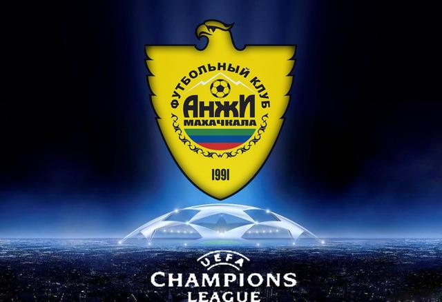 «Анжи» запретили проводить домашние матчи в Дагестане