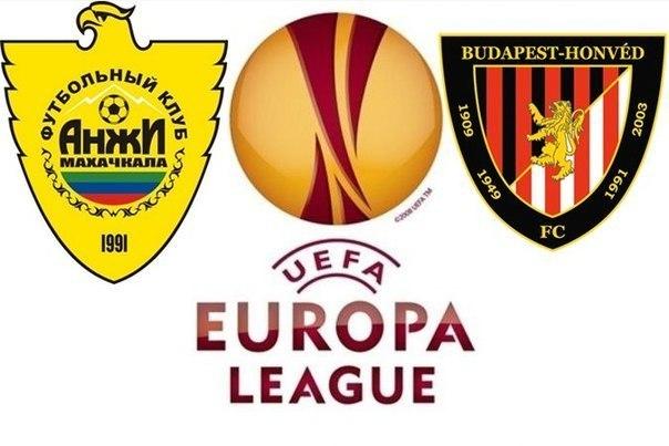 «Анжи» вышел в третий отборочный раунд Лиги Европы