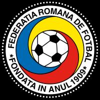 ЧМ-2014. Отборочные матчи. Румыния разобралась с Андоррой
