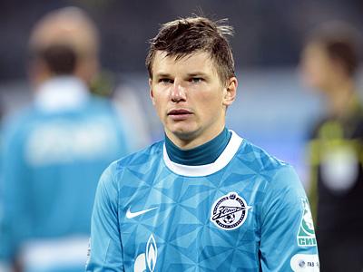 Transfermarkt: Аршавин стал игроком «Зенита»