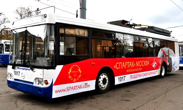 В Москве появятся троллейбусы ФК «Спартак»