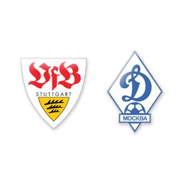 Лига Европы. «Динамо» — «Штутгарт» — 1:1. «Без чудес»