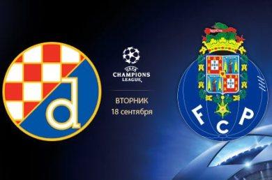 Лига Чемпионов-2012/13. «Динамо» Загреб ― «Порту». Прогноз. «Потери потерь»