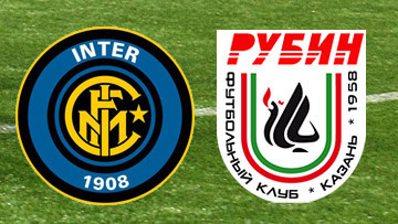 Лига Европы-2012/13. «Интер» ― «Рубин». Прогноз. «Понижение в ранге»