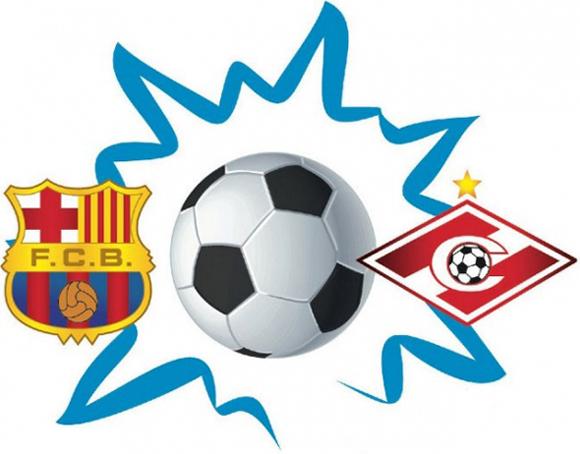 Лига чемпионов-2012/13. «Барселона» вырвала победу у «Спартака»