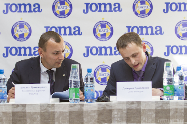 Новым техническим спонсором БАТЭ стал испанский бренд JOMA (ФОТО)