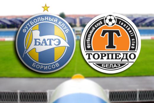 Белорусская Высшая лига. 24-й тур. БАТЭ взял три очка в матче с «Торпедо»-БелАЗом