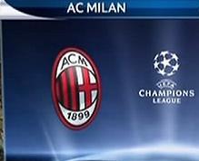 «Милан» огласил список футболистов, которые сыграют в Лиге чемпионов-2012/13