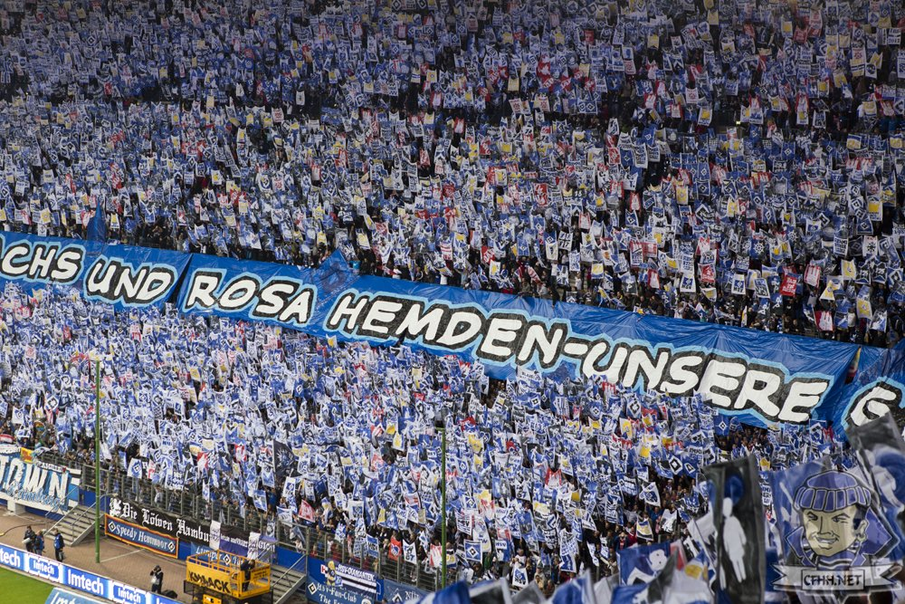 Фанаты «Гамбурга» отметили 125-летие клуба