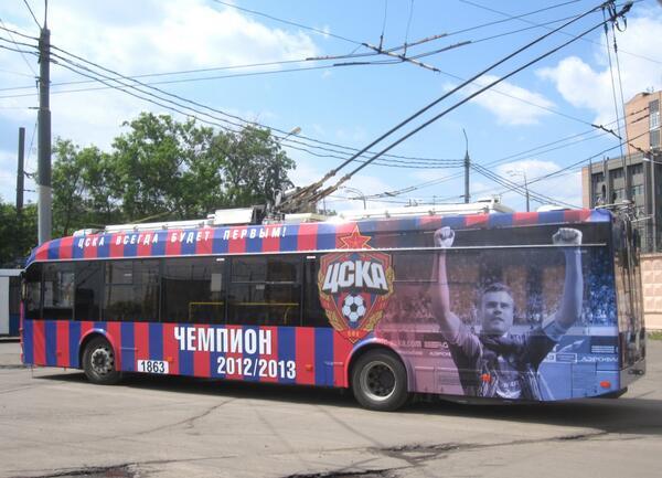 По Москве будут курсировать чемпионские троллейбусы ЦСКА (ФОТО)