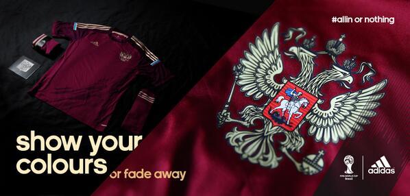 Adidas презентовал форму сборной России на ЧМ-2014 (ФОТО)