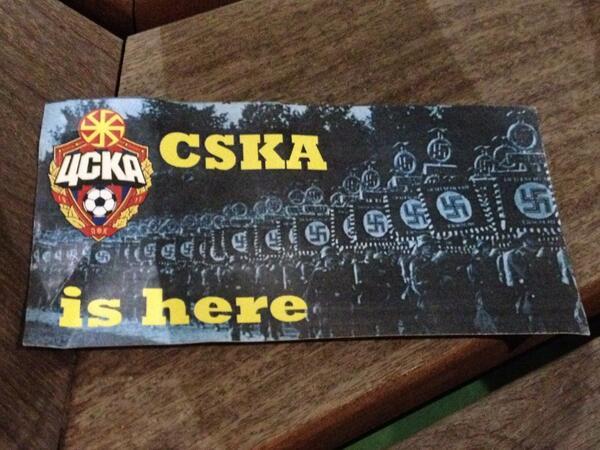 Жители Манчестера сообщили о найденных фашистских стикерах фанатов ЦСКА (ФОТО)