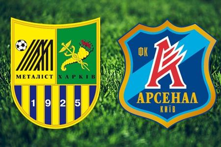 Украинская Премьер-лига. 5-й тур. «Металлист» проиграл «Арсеналу»