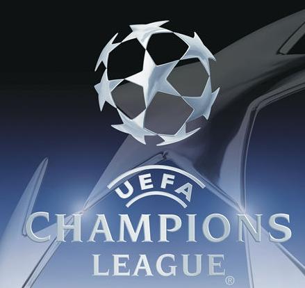 Лига чемпионов-2012/13. Группа «B». Прогноз. «Все решат «пушки»?»