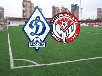 «Динамо» и «Амкар» сыграли вничью на «Арене Химки»
