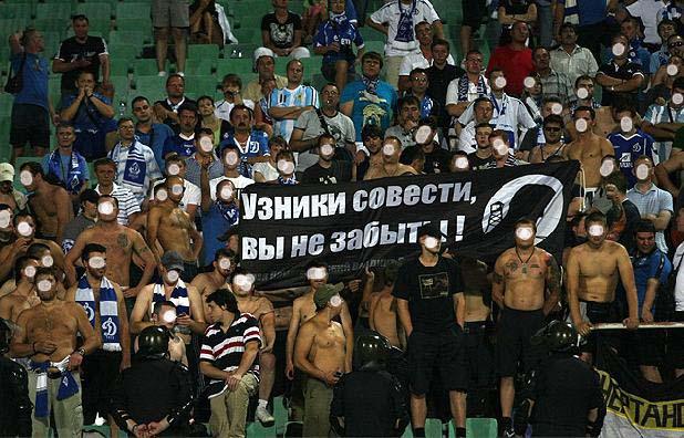 Московское «Динамо» ужесточает требования к игрокам