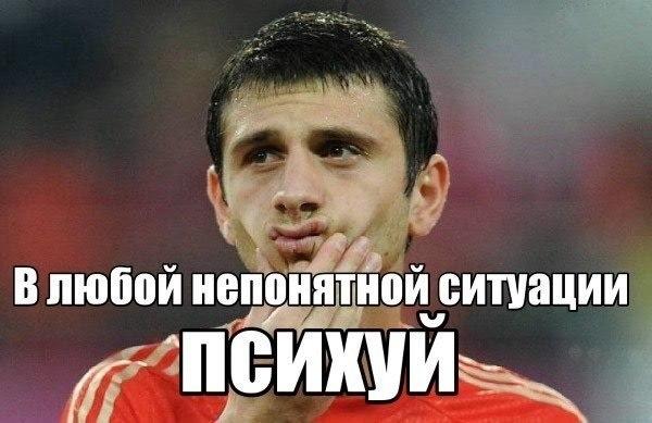 Топ-12 мемов о 6-м туре Лиги чемпионов