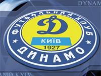 Киевское «Динамо» подало заявку на Лигу Чемпионов
