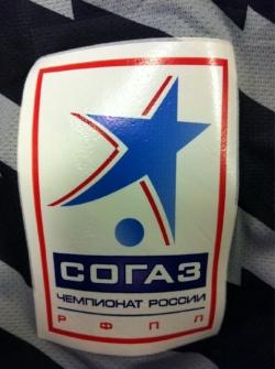 Российская Премьер-Лига. 1-й тур. «Мордовия» – «Локомотив»