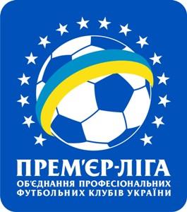 Украинская Премьер-лига. Обзор 6-го тура. «Шахтер» уходит в отрыв»