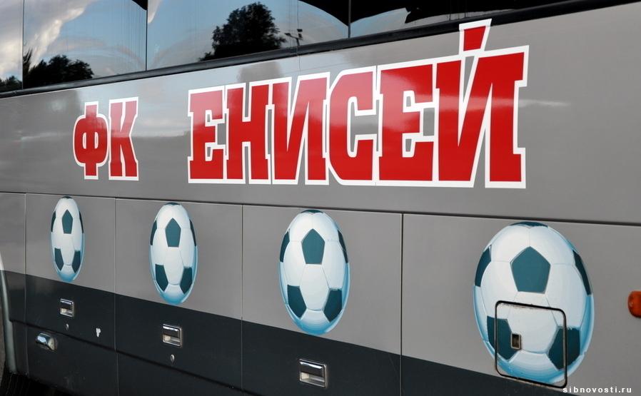 Красноярский «Енисей» одержал победу над «Уфой»