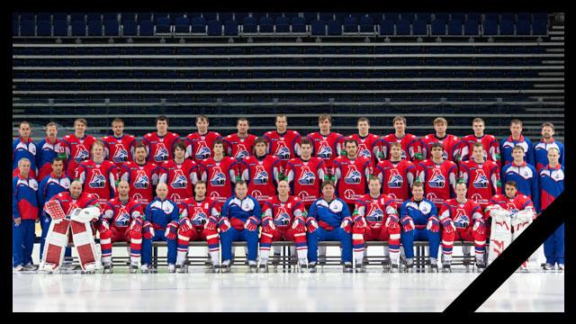 Перед матчем России со сборной Северной Ирландии почтят память погибших хоккеистов «Локомотива»