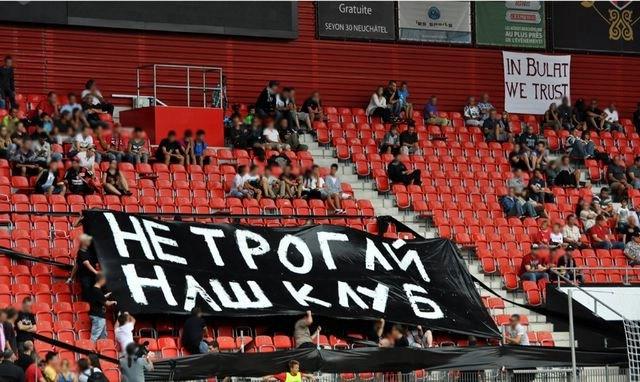 Российские владельцы иностранных клубов. «Ветер северный» (часть 3-я)