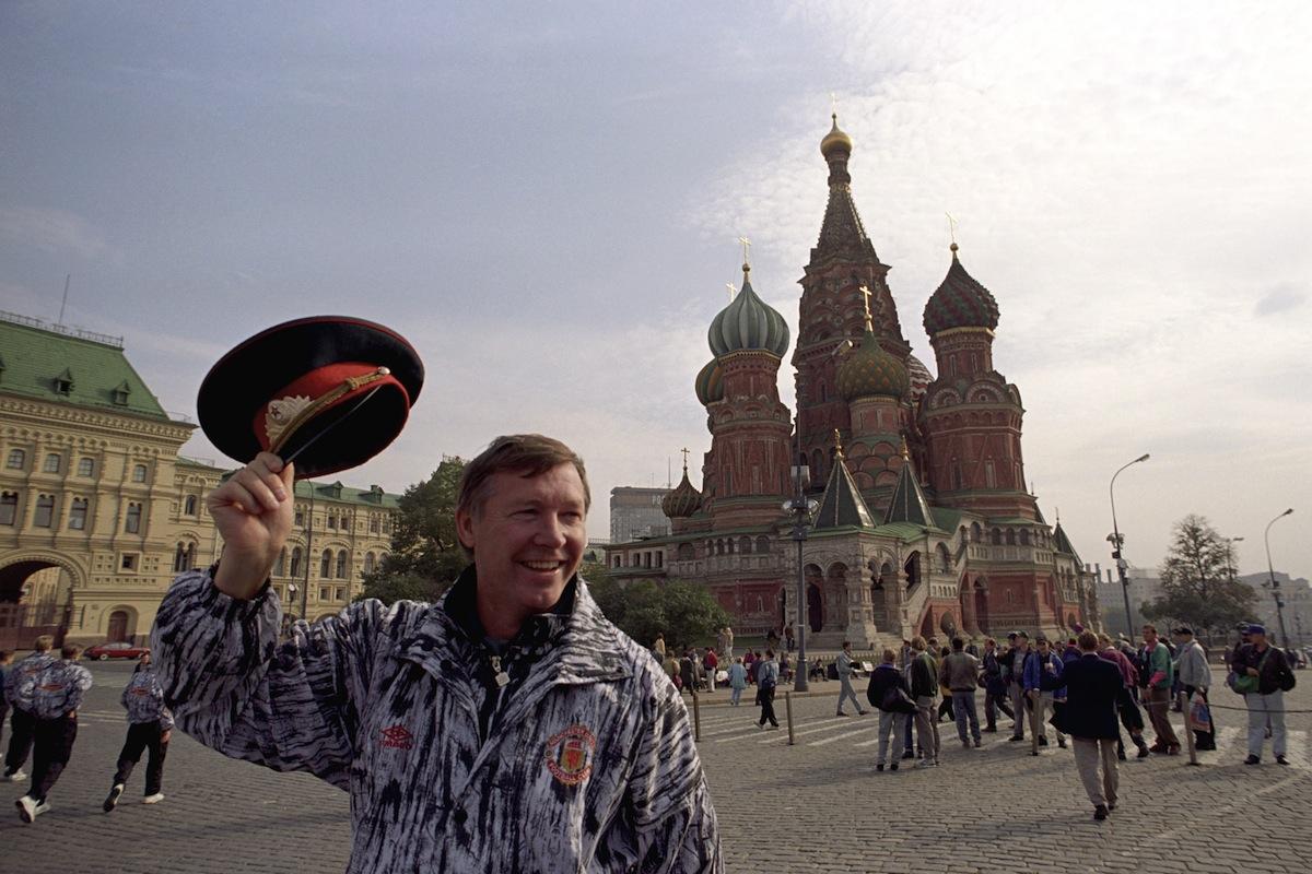 Автобиография Алекса Фергюсона. Глава 17. Одна ночь в Москве