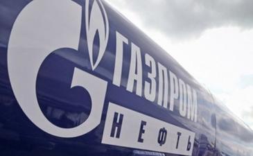 На стадионе «Аякса» открылась ложа для сотрудников «Газпрома»