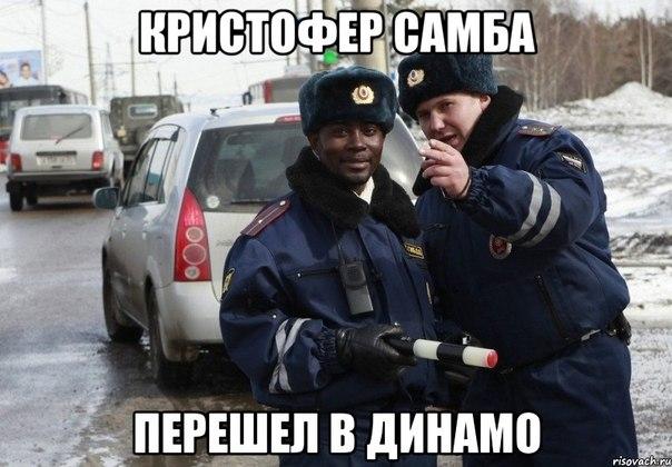 Топ-30 мемов августа