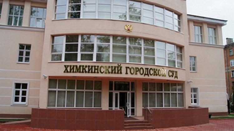 Рассмотрение дела Губерниева и Малафеева продолжится 3 августа