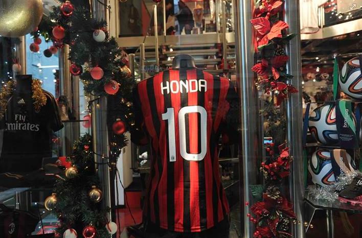 Итальянская Серия А. «Интер» — «Милан». Прогноз. «Покахондас»