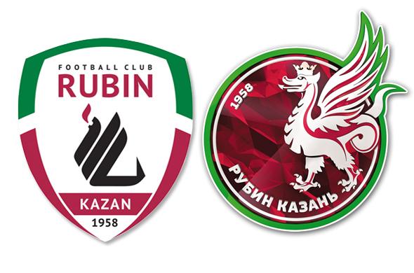 Фанатам «Рубина» не понравилась новая эмблема команды