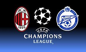 Стала известна заявка «Милана» на матч с «Зенитом»