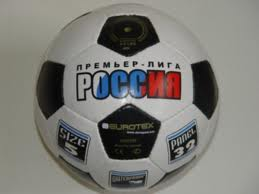 6-й тур стал самым результативным в истории российской Премьер-лиги