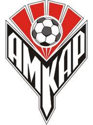 Посетив матч «Амкара» можно будет выиграть автомобиль