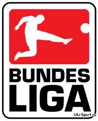 Бундеслига. «Аугсбург» сыграет с «Вольфсбургом»